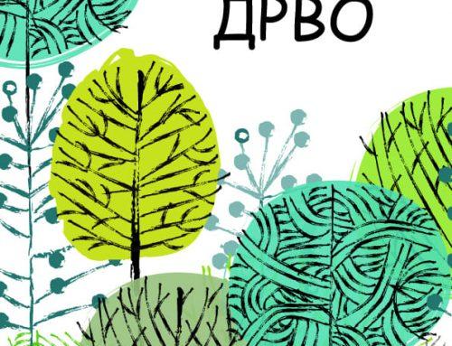 Knjižara Dobro Drvo